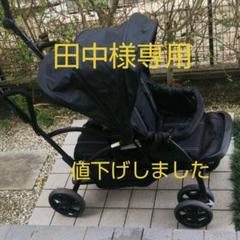 "Thumbnail of ""2人乗りベビーカー"""