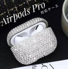 "Thumbnail of ""Airpodsケース エアーポッツ pro ラインストーン 3代目"""