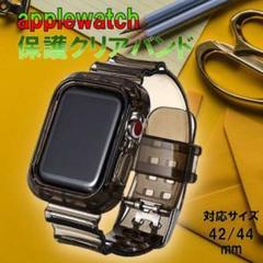 """Thumbnail of """"AppleWatch グレー 42mm 44mm バンド ベルト スケルトン"""""""