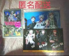 """Thumbnail of """"ヒプマイ CD 特典付 クリアポーチ ポストカード ヨコハマ シブヤ"""""""