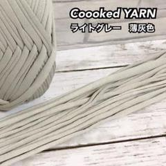 "Thumbnail of ""1 m60円 5m300円から販売"""