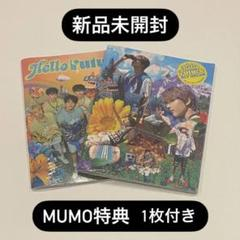 "Thumbnail of ""NCT DREAM hello future mumo特典2枚付き 新品未開封"""