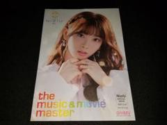 "Thumbnail of ""NiziU Miihi ミイヒ CD購入特典 フライヤー"""
