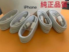 "Thumbnail of ""5本 iPhone 充電器 ライトニングケーブル x純正品質 送料無料"""