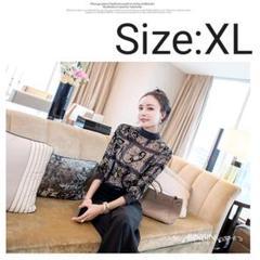 "Thumbnail of ""3点セット♡セットアップワンピース ワイドパンツ オフィス XL srr"""