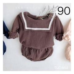 """Thumbnail of """"新品 90 ブラウン セーラーカラー セットアップ やわらかコットン ベビー服"""""""