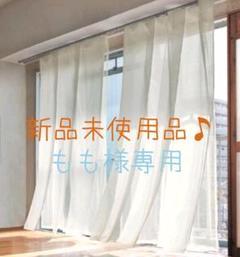 """Thumbnail of """"ベルメゾン 風を通すUVカット:遮像ボイルカーテン 約100cm✕198cm"""""""