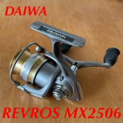 "Thumbnail of ""DAIWA REVROS MX2506"""