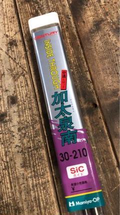 "Thumbnail of ""Mamiya CENTURY 中通しロッド 加太泉南 30-210"""