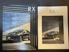 """Thumbnail of """"レクサスRX450 RX300 カタログ"""""""
