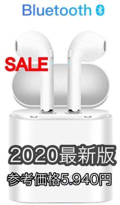 "Thumbnail of ""新品送料無料! I phone、android対応ワイヤレスイヤホン ホワイト"""