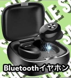 """Thumbnail of """"Bluetoothイヤフォン XG-12 黒 ブラック スポーツや釣りなどにも"""""""