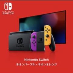 "Thumbnail of ""【新品・未使用】Nintendo Switch"""