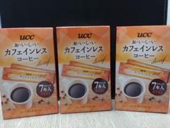 """Thumbnail of """"おいしいカフェインレスコーヒー 21本"""""""