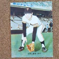 "Thumbnail of ""プロ野球物知りカード24  土井選手"""