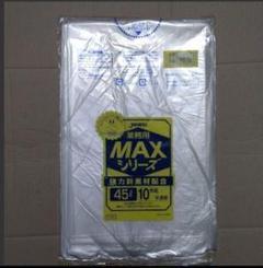 """Thumbnail of """"MAXシリーズ業務用45リットルゴミ袋10枚"""""""