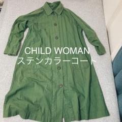 "Thumbnail of ""CHILD WOMAN ステンカラーコート"""