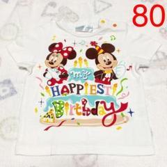 "Thumbnail of ""ディズニー バースデー Tシャツ 80サイズ ディズニーリゾート"""