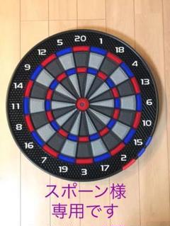 "Thumbnail of ""エポック社 TV-DARTS テレビダーツ 未使用"""