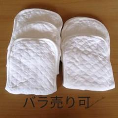 "Thumbnail of ""布おむつ日本製   5枚"""