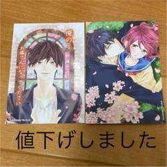 """Thumbnail of """"白石ユキ Sho-Comi付録"""""""