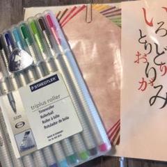 """Thumbnail of """"【未使用美品】折紙 30枚入り+ステッドラー水性ボールペン10色のカラフルセット"""""""
