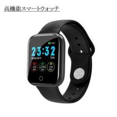 "Thumbnail of ""i5 スマートウォッチ Bluetooth 高機能 黒"""