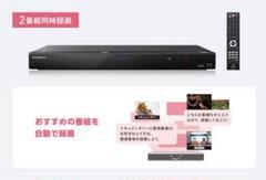 "Thumbnail of ""美品!2019年式/フナイ/Blu-rayレコーダー/ダブル録画/500GB"""