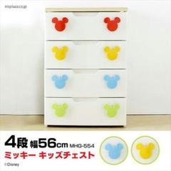 "Thumbnail of ""キッズチェスト 4段 ミッキー MHG-554"""