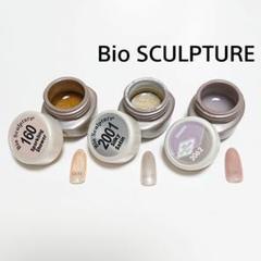 "Thumbnail of ""Bio SCULPTURE 3カラーセット 4.5gケース"""