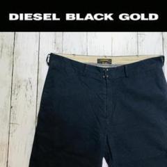 "Thumbnail of ""【DIESEL BLACKGOLD】ディーゼルブラックゴールド ストライプパンツ"""