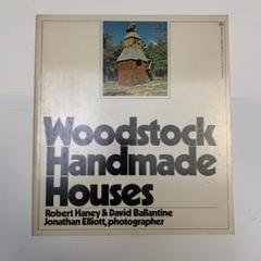 """Thumbnail of """"Woodstock Handmade Houses"""""""