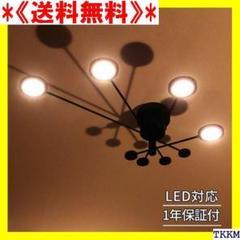 "Thumbnail of ""《送料無料》 LED シーリングライト アークARCBBS いい 子供部屋 58"""