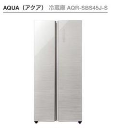 "Thumbnail of ""【実物写真準備中】アクア AQR-SBS45J 使用1年のみ"""