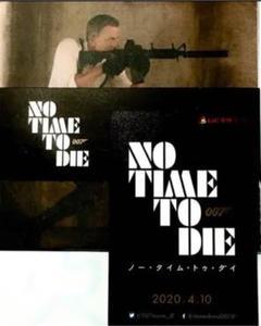 "Thumbnail of ""ムビチケ♡no time no die"""