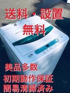 "Thumbnail of ""♦️EJ774B YAMADA全自動電気洗濯機 【2017年製】"""