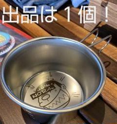 "Thumbnail of ""【1個】NORAS ジャイアン シェラカップ"""