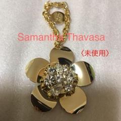 """Thumbnail of """"Samantha Thavasa(サマンサタバサ)フラワーチャーム"""""""