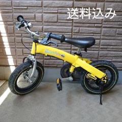 """Thumbnail of """"へんしんバイク イエロー スタンド付き 中古 バランスバイク 黄色"""""""