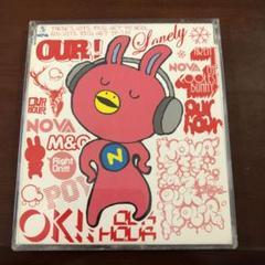 いっぱい て 喋れる 聞け いっぱい 【楽天市場】サイトロン・アンド・アート NOVAうさぎのうた~いっぱい聞けて、いっぱいしゃべれる~/CD/SCDC