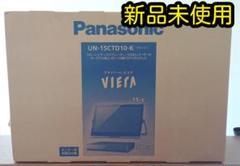 """Thumbnail of """"パナソニック プライベートビエラ UN-15CTD10-K ブルーレイ HDD"""""""