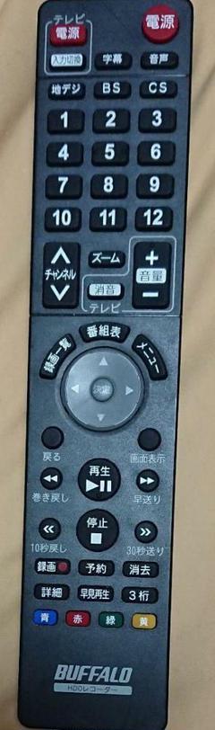 """Thumbnail of """"DVR-W1用純正リモコン①"""""""