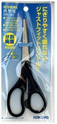 """Thumbnail of """"コクヨ ハサミ 全長160mm刃渡り65mm 黒 ハサ-3D 1挺 定形外"""""""