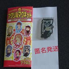 "Thumbnail of ""新日本プロレス ローソン アクリルマグネット デスペラード選手"""