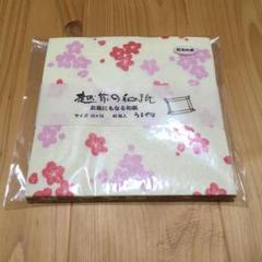 "Thumbnail of ""越前和紙 折り紙"""