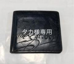 """Thumbnail of """"ベルルッティ マネークリップ"""""""