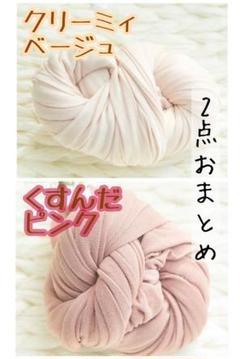 """Thumbnail of """"【お得な♡2セット】ニューボーンフォト クリーミィベージュ&くすだピンク"""""""