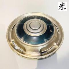 "Thumbnail of ""甲YN065 送料無料 即購入可能 スピード発送 ホイールキャップ"""