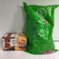 "Thumbnail of ""ほうじ茶・緑茶"""
