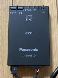 "Thumbnail of ""軽自動車登録Panasonic製ETC車載器"""